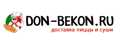 Дон-бекон.ру